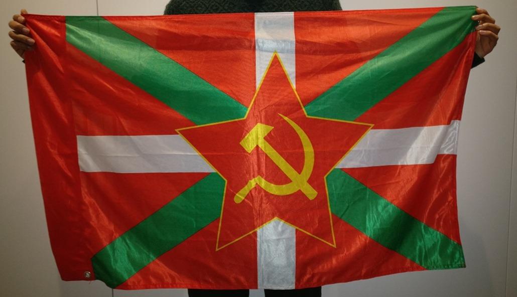 Ikurriña komunista