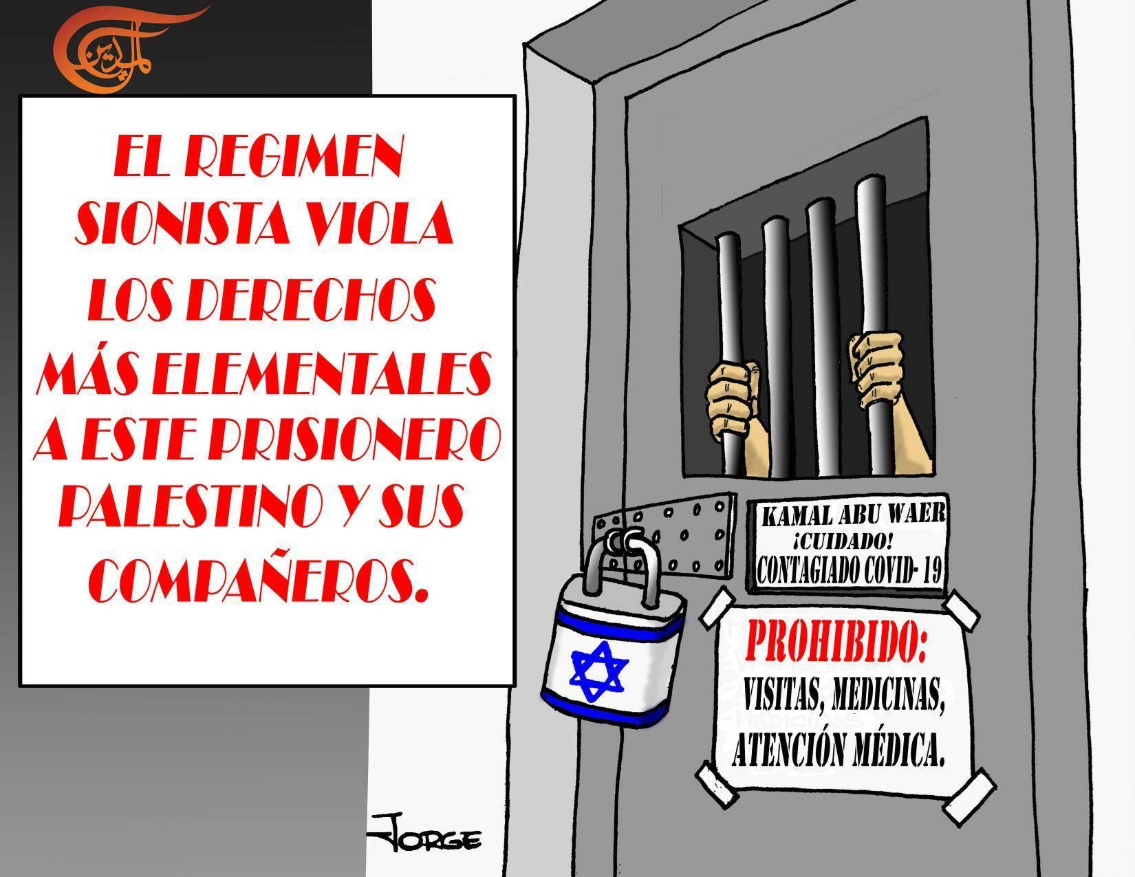 Demandan solidaridad internacional con el caso del prisionero palestino Kamal Abu Waer