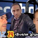 justicia para Lahcen El Morabiti, Mohamed Bouzrou y Mohamed Chaji – La otra Andalucía