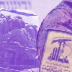 Líbano. La historia de Hizbullah contada por CounterPunch