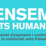 Palestina. La Justicia avala el #BDS como herramienta de solidaridad con #Palestina y archiva el caso #DefensemDDHH