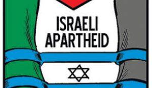 Palestina. El escenario del apartheid israelí