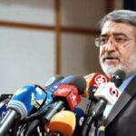 Irán. Nuevos anuncios sobre detalles de elecciones presidenciales