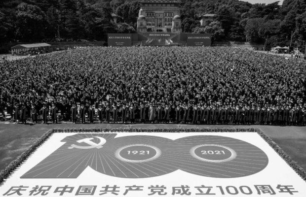 China. Fuerte como el bambú