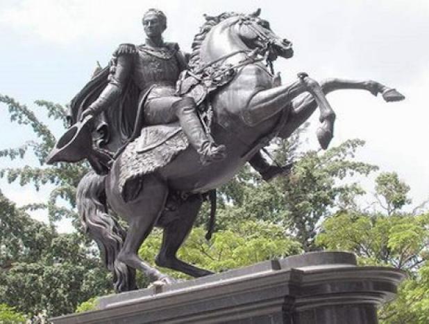 estatua-ecuestre-de-el-libertador-simon-bolivar.jpg