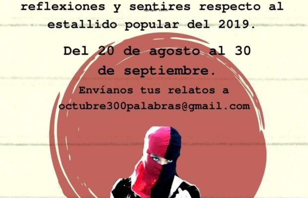Chile. Convocatoria literaria: «Octubre en 300 palabras» /Escriban sus memorias, enuncien sus proyectos
