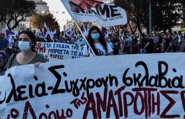 Internacional. Miles de personas protestan en Grecia, Turquía y Francia contra restricciones por la Covid-19