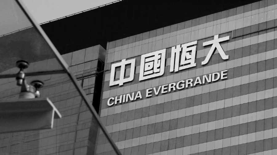 China Evergrande crisis financiera la-tinta