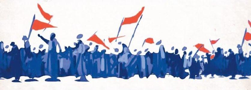 ¡Contra la ofensiva de la burguesía, alianza revolucionaria de los pueblos trabajadores! – La otra Andalucía