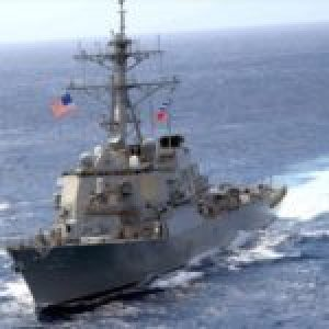 Brasil. Comunicado repudio a las acciones militares en el Mar Caribe