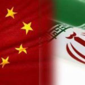 Iran. Rai al Youm: La cooperación entre China e Irán terminará con la hegemonía israelo-estadounidense