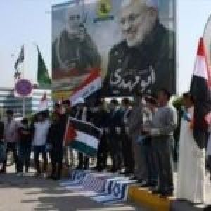 Palestina. Pueblos del mundo celebran el Día de Al-Quds y reiteran su apoyo