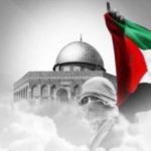 Pensamiento crítico. Por la Libertad de Palestina: Día Mundial de Al-Quds