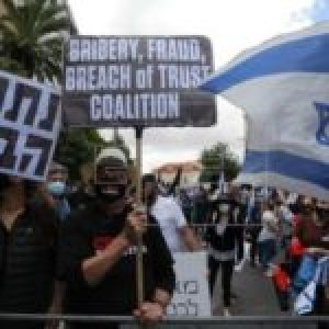 Israel. El Estado contra Benjamín Netanyahu