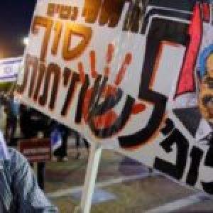 Israel. Israelíes protestan contra dictadura de Netanyahu: No puedo respirar