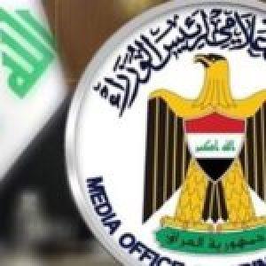 Iraq.  Insiste en la retirada de las tropas estadounidenses del país