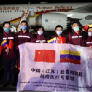 China. Maduro reconoció la ayuda de China para combatir el COVID-19