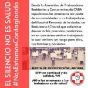 Argentina. Resumen Gremial. Obreros reclaman frente a planta textil del grupo Vicentin /Marcharán el martes a Plaza de Mayo sindicatos combativos / Paro del SUTNA (más info…)