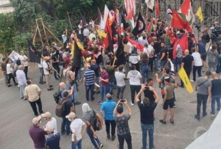 Líbano. Manifestación de jóvenes contra la injerencia estadounidense en Beirut