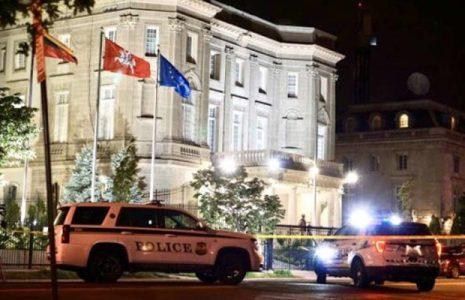 Cuba. Presentan cargos contra autor del ataque a Embajada de Cuba en Estados Unidos