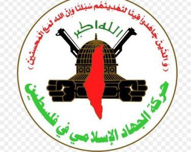 Palestina.  Yihad Islámico palestino esta  completamente preparado para responder a cualquier agresión israelí