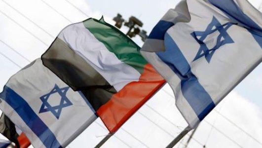 Emiratos Árabes Unidos. Cancela el boicot a Israel y da paso a acuerdos económicos entre ambos países