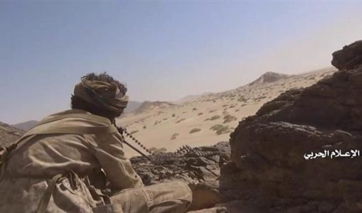 Yemen. Combatientes de Ansarulá toman otra área en la provincia de Maarib