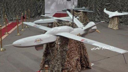 Yemen. Bombardea con tres drones el aeropuerto saudí de Abha