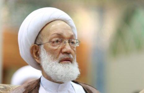 """Bahrein. Sabios musulmanes declaran """"haram"""" a cualquier normalización de relaciones con la entidad sionista"""