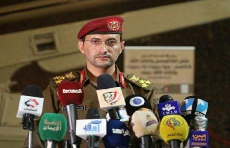 Yemen. Fuerzas armadas yemeníes llevaron a cabo un ataque contra un objetivo importante en Riad