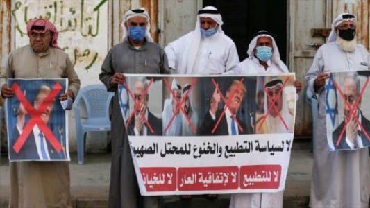 Líbano. Hezbolá: Baréin se acercó a Israel por orden de Trump