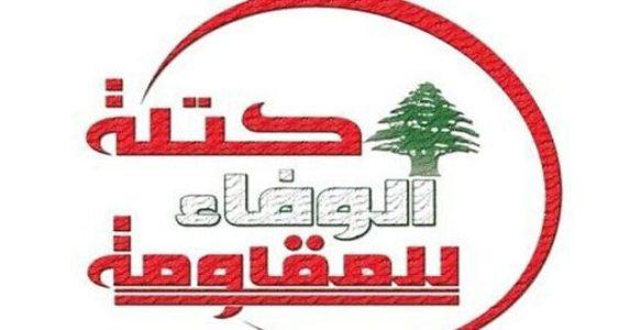 Líbano. Hezbolá defiende un equilibrio confesional en el nuevo gobierno libanés