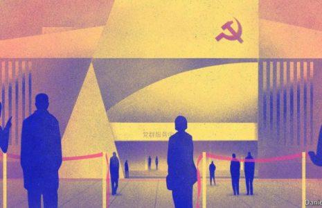China. El Partido Comunista  está generando nuevos centros locales de acogida