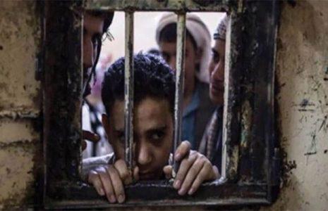 Yemen. Oficiales sauditas y emiratíes torturan a civiles yemenitas, según un informe