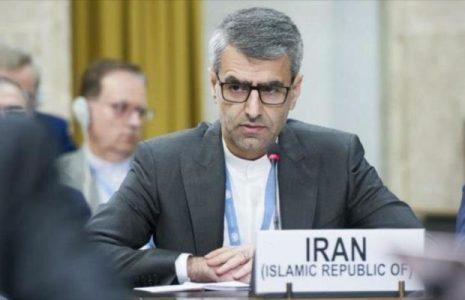 Irán.  Sanciones de EEUU violan derechos humanos de los iraníes