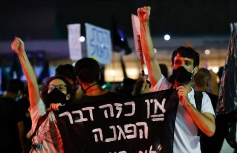 Israel. Atacan a manifestantes en nueva protesta contra Netanyahu