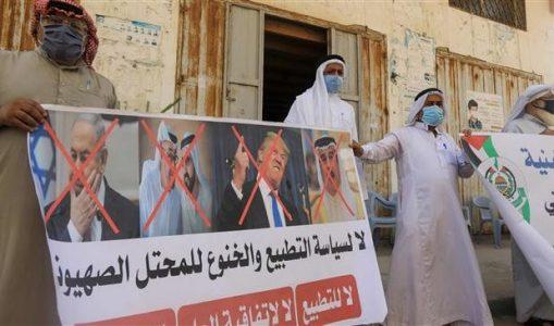 """Bahrein. Los ciudadanos protestan en las calles contra el acuerdo de normalización con """"Israel"""""""