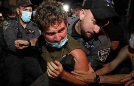 Israel.  Protestas terminan en enfrentamientos contra la policía y el arresto de varios manifestantes