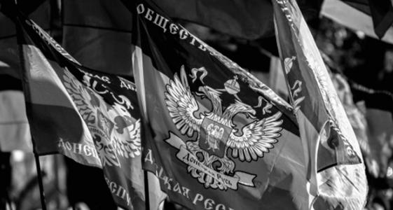 Donbass. Dependencia del exterior