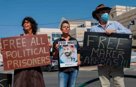 Palestina.                        Familia del prisionero Maher Al-Akhras decide iniciar huelga de hambre