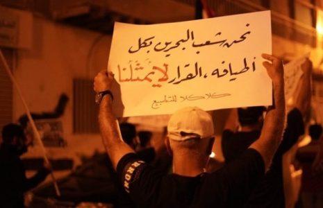 Bahrein.  Nuevas manifestaciones contra la normalización