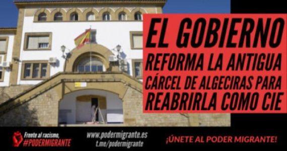 Estado Español. El gobierno reforma la antigua cárcel de Algeciras para reabrirla como CIE