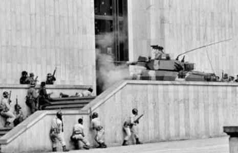 Colombia. 35 años de la masacre del Palacio de Justicia