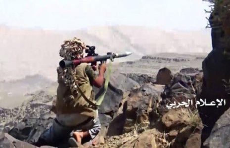 Arabia Saudita.                    Las instalaciones militares sauditas son objetivos legítimos para las fuerzas yemenitas