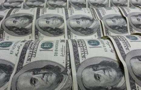 Ecuador. Municipio de Quito enfrenta recorte de presupuesto por USD 200 millones