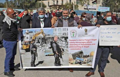 Israel reprime a palestinos que protestan contra visita de Pompeo