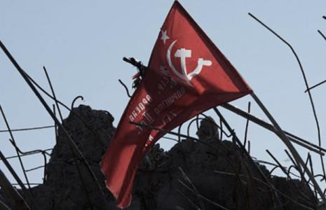 Ucrania. Borrar la memoria y amparar al nazismo