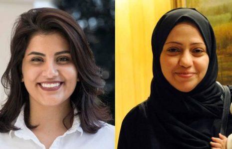 Arabia Saudita. Amnistía Internacional denuncia hipocresía en materia de derechos de las mujeres