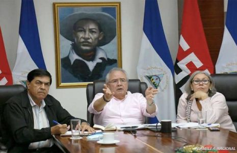 Nicaragua. Intercambio y unidad entre el FSLN y el Partido Comunista de Cuba