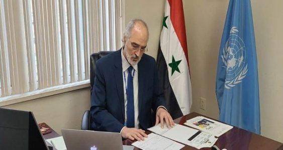Siria. Está trabajando por todos los medios avalados por el derecho internacional para recuperar al Golán